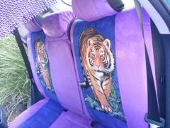 new tiger rear seat covers.